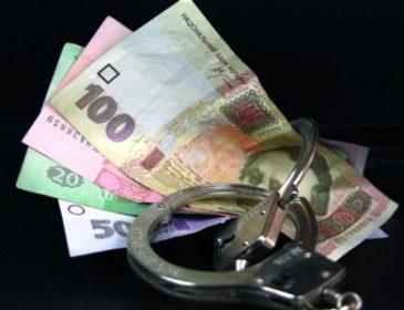 У Львові судитимуть директора за привласнення 2 млн бюджетних гривень