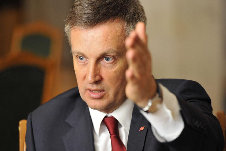 Наливайченко призвал общественных активистов к сотрудничеству с СБУ в борьбе с коррупцией