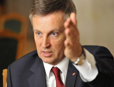 Наливайченко закликав громадських активістів до співпраці з СБУ в боротьбі з корупцією