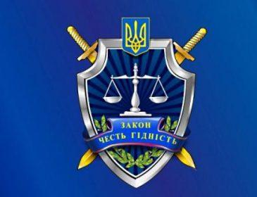 Прокуратура взялася за суддю, який розпродував львівське майно