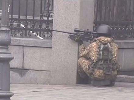 Слідчі встановили, з якої зброї вбивали на Майдані
