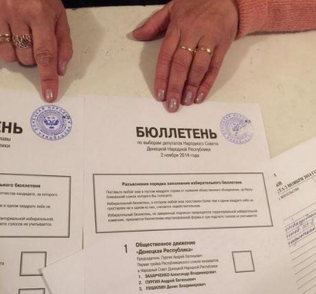 У мережі з'явились фото «бюлетенів», які в ДНР та ЛНР надрукували на ксероксі
