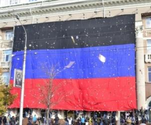 У «ДНР» придумали неіснуючу європейську «асоціацію», спостерігачі якої прибули на вибори