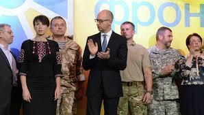 """В «Народном фронте» признали, что закон о люстрации, который """"протолкнул"""" Турчинов, – сырой"""