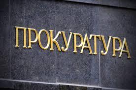 Прокуратура в Яворовском районе разоблачила экс-чиновника – земельного фальсификатора