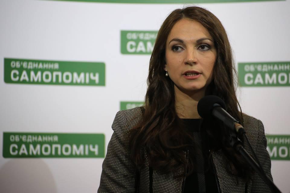 """Анна Гопко с """"Самопомощи"""" отказалась возглавить Министерсто экологии"""