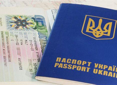 ЄС про візи: у України значний прогрес, але скасування віз поки не буде