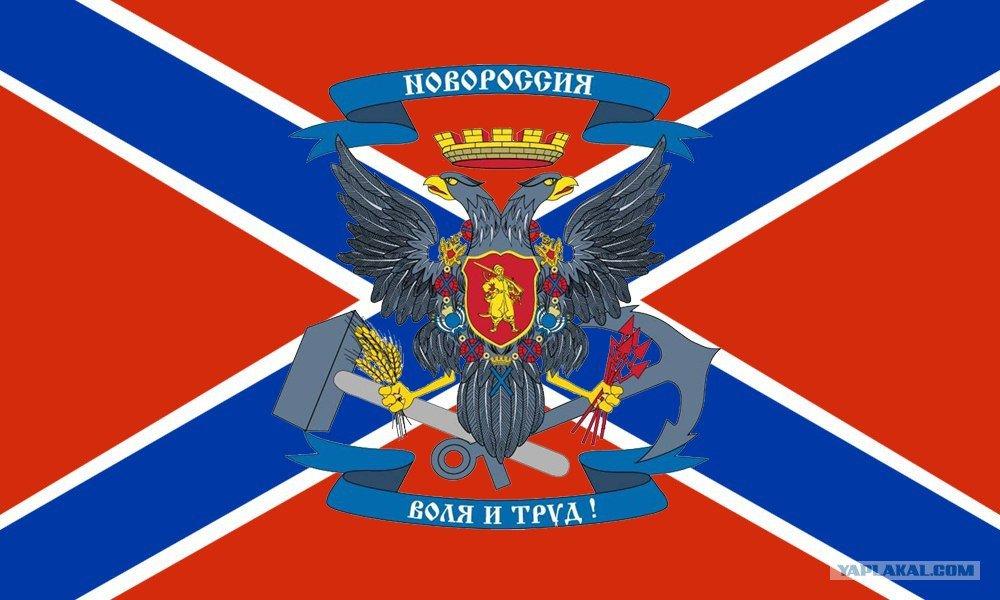 """Терміново: Один день існування міфічної """"Новоросії"""" обходиться Кремлю $ 20 мільйонів"""