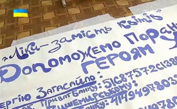 В Україні волонтери об'єднались в Асоціацію