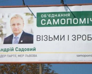 Почему Тимошенко и Садовой не хотят портфель от Яценюка