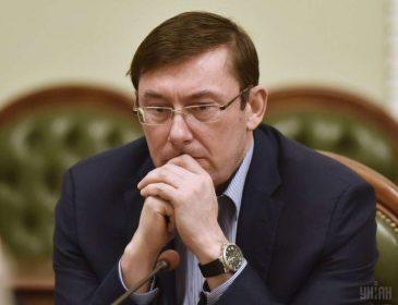 Луценко не розуміє, чому за фінансування шахт «ЛНР-ДНР» не зняли чиновника