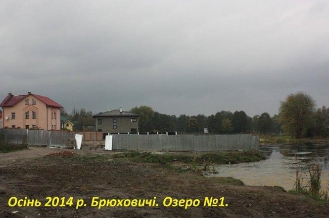 За самозахоплення озера в Брюховичах взялася міліція