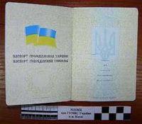Боевики похитили много чистых бланков украинских паспортов