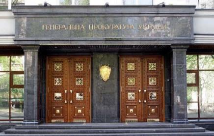 Генпрокуратура обнаружила канал финансирования ДНР, к которому причастны работники МВД