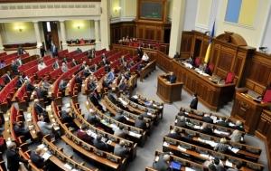Коалиция планирует принять закон об импичменте президента – соглашение