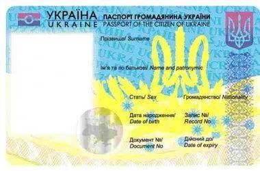 Біометричні паспорти українцям видаватимуть з 2015 року
