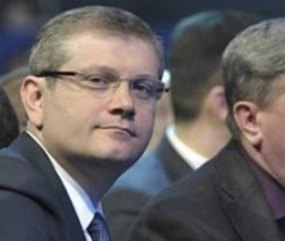 """Представник """"Опозиційного блоку"""" Вілкул став членом Тимчасової президії Верховної Ради"""