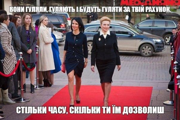 З подачі екс-голови МОЗ Богатирьової українці вживали підробні ліки