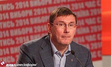 Блок Порошенко претендує на дев'ять парламентських комітетів