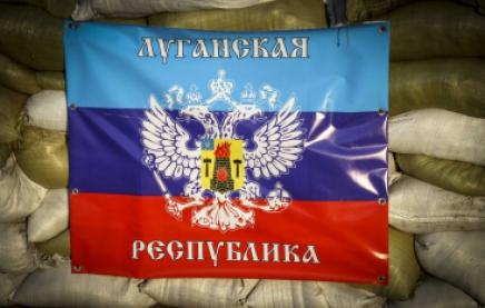 В Свердловске на улицы вышли люди с требованием вернуть город в состав Украины