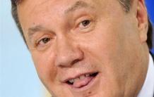 Євросоюз може скасувати всі санкції проти Януковича і Ко