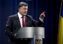 Порошенко подписал указ об укреплении обороноспособности Украины. текст указа