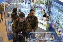"Украинский хакер ""рассекретил"" шопинг боевиков"