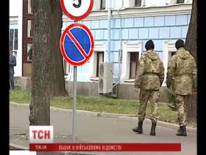 Заступника міністра оборони підозрюють у привласненні півмільярда гривень