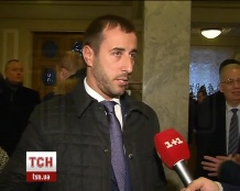 Депутат від Радикальної партії зізнався, що ганяв на Ferrari по Монте-Карло