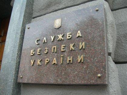 """СБУ обещает рассекретить всю информацию об активах """"Семьи"""" Януковича"""