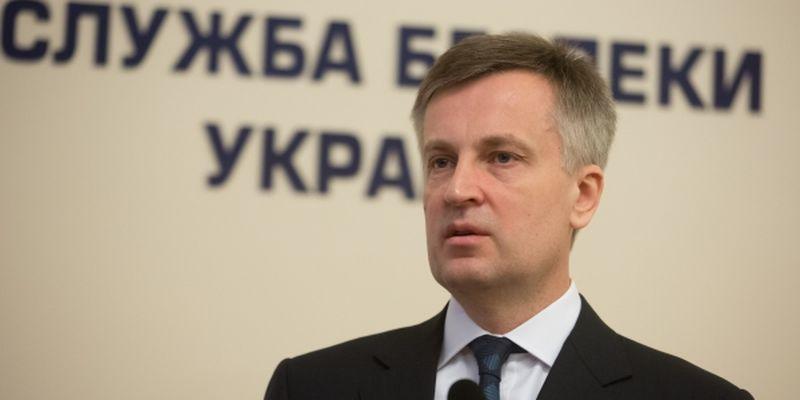 """Наливайченко: """"Регіоналів"""" судитимуть за сепаратизм"""