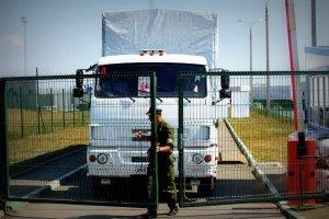 У гуманітарному конвої з РФ прибули тренажери для бойовиків