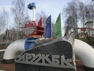 На Львівщині за викрадення нафти засудили групу осіб