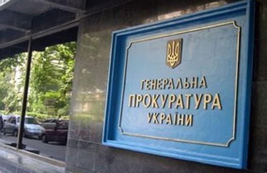 Прокуратура розшукує двох чиновників, які незаконно віддали державні газові родовища на Харківщині