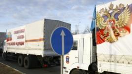 В Украине разгружается седьмой «гуманитарный конвой» Путина