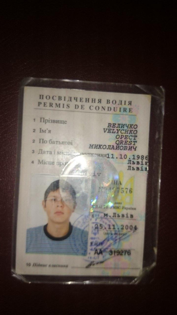 Золотовалютная семья львовских чиновников: что они скрывают?