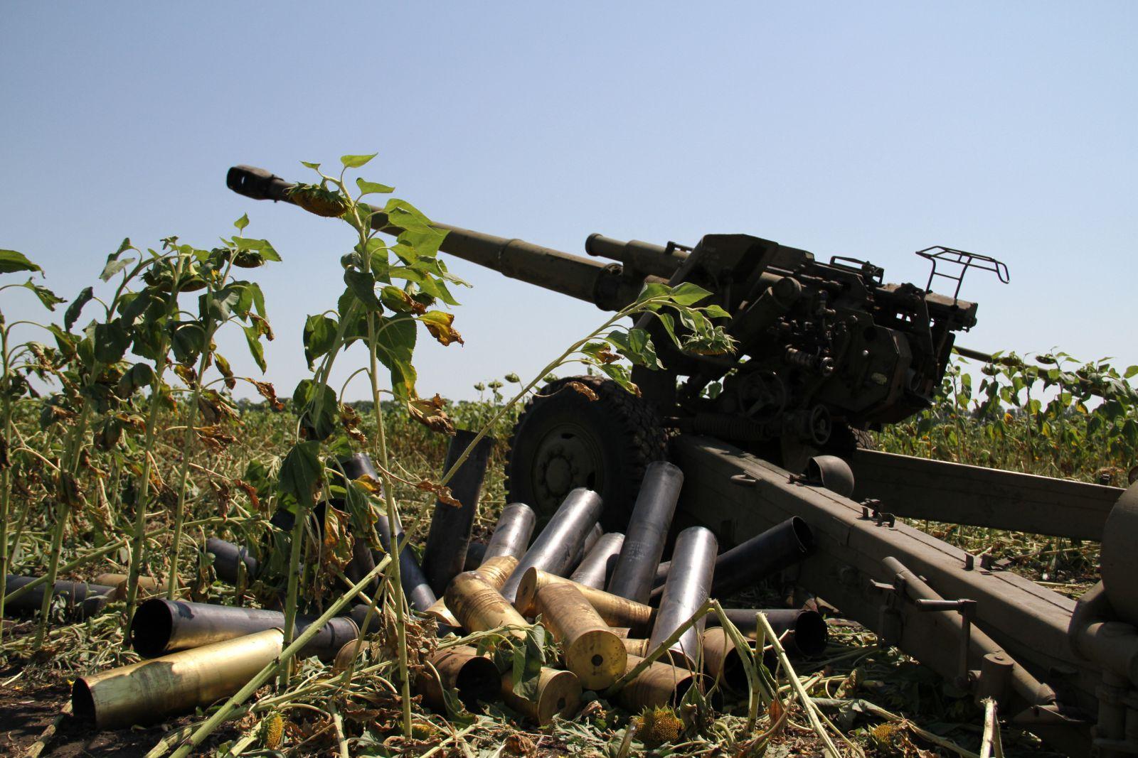 На Львівщині готують артилеристів для АТО