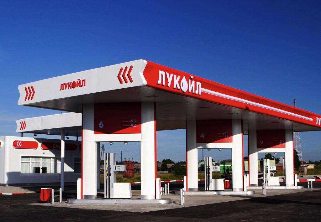"""""""Русскій мір"""" не стане на коліна – через санкції Лукойлу відмовили у кредиті"""