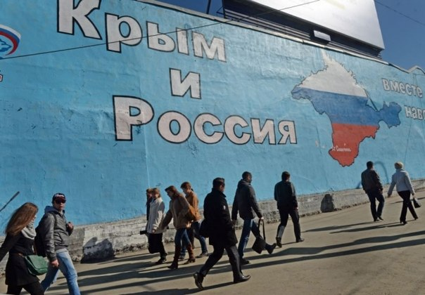 В России уже «сочинили» учебник «История Крыма»