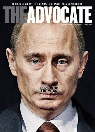 Путін прикрасив обкладинку американського журналу для геїв