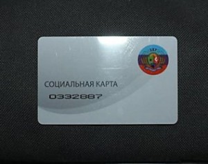 В «ЛНР» збираються відбирати нерухомість у людей без «соціальних карток»