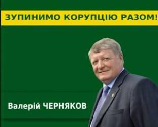 Призначання нового керівника лісовим господарством Львівщини назвали «плювком в обличчя»