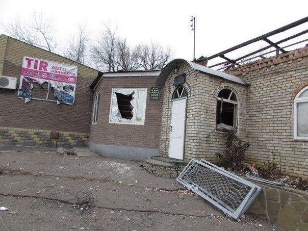 У Дебальцевому з «Градів» обстріляли волонтерський центр, є постраждалі