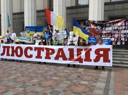 На Львівщині громадськість просять долучитись до процесу люстрації в прокуратурі
