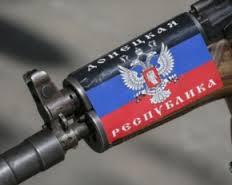 «Маршал» выложил видео допроса пленного боевика из Пермской области