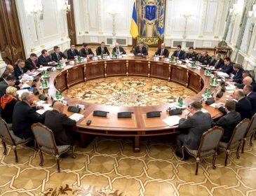 Бюджетні установи виведуть із зони АТО до 1 грудня – РНБО