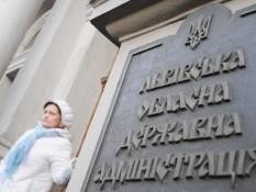 На посаду голови Львівської ОДА претендують заступник Садового і лідер УДАРу