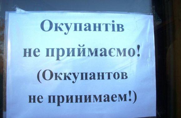 Отель в Трускавце отказался принимать российских посетителей