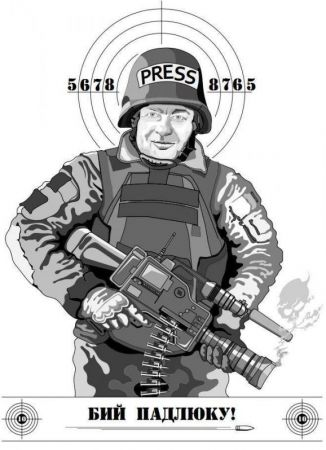 Бойцы АТО будут тренироваться на мишенях с Пореченковым