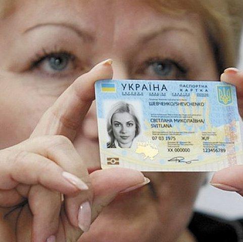 Уряд виділить 150 млн грн на біометричні паспорти